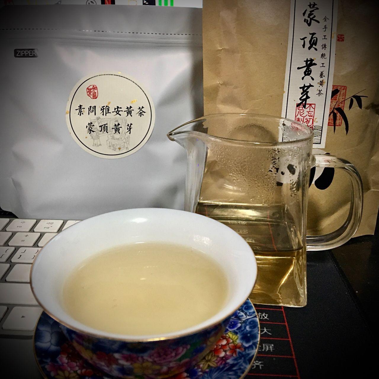 Méndǐng Huáng Chá, 蒙顶黄茶, Mending Yellow Bud Tea
