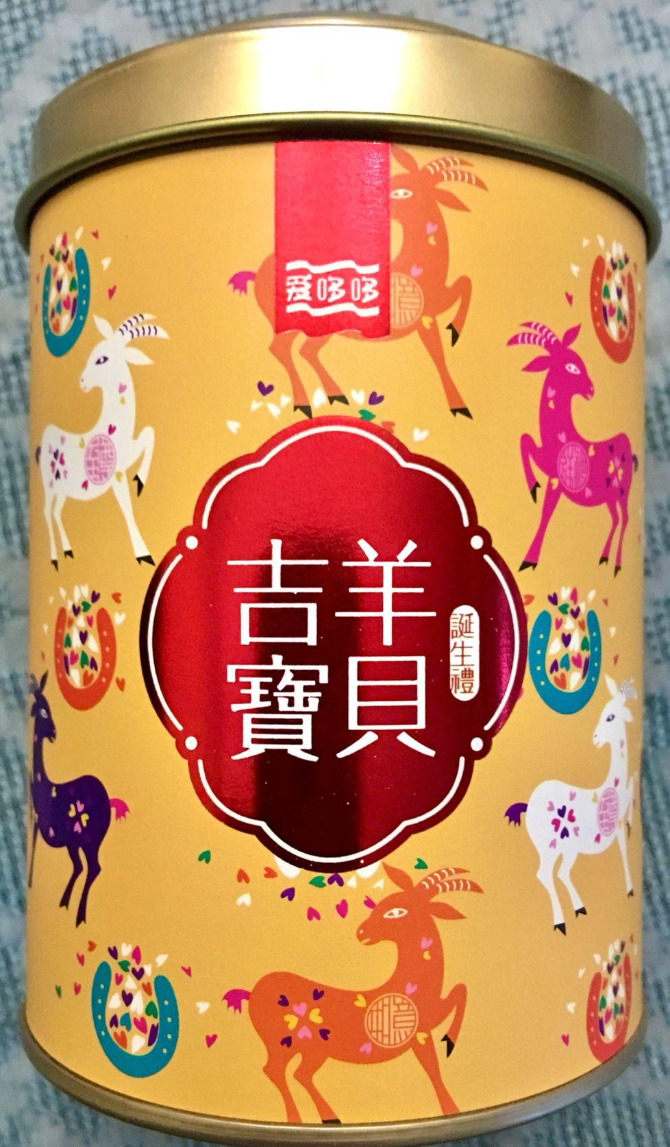 Ài Duō Duō Jí Yáng Bǎo Beì Y10 Chá (Dàn Shēng Lǐ), 爱哆哆吉羊寶貝Y10茶(诞生礼); Adoodoo Lucky Baby Goat Y10 Tea (Ceremony of Birth)