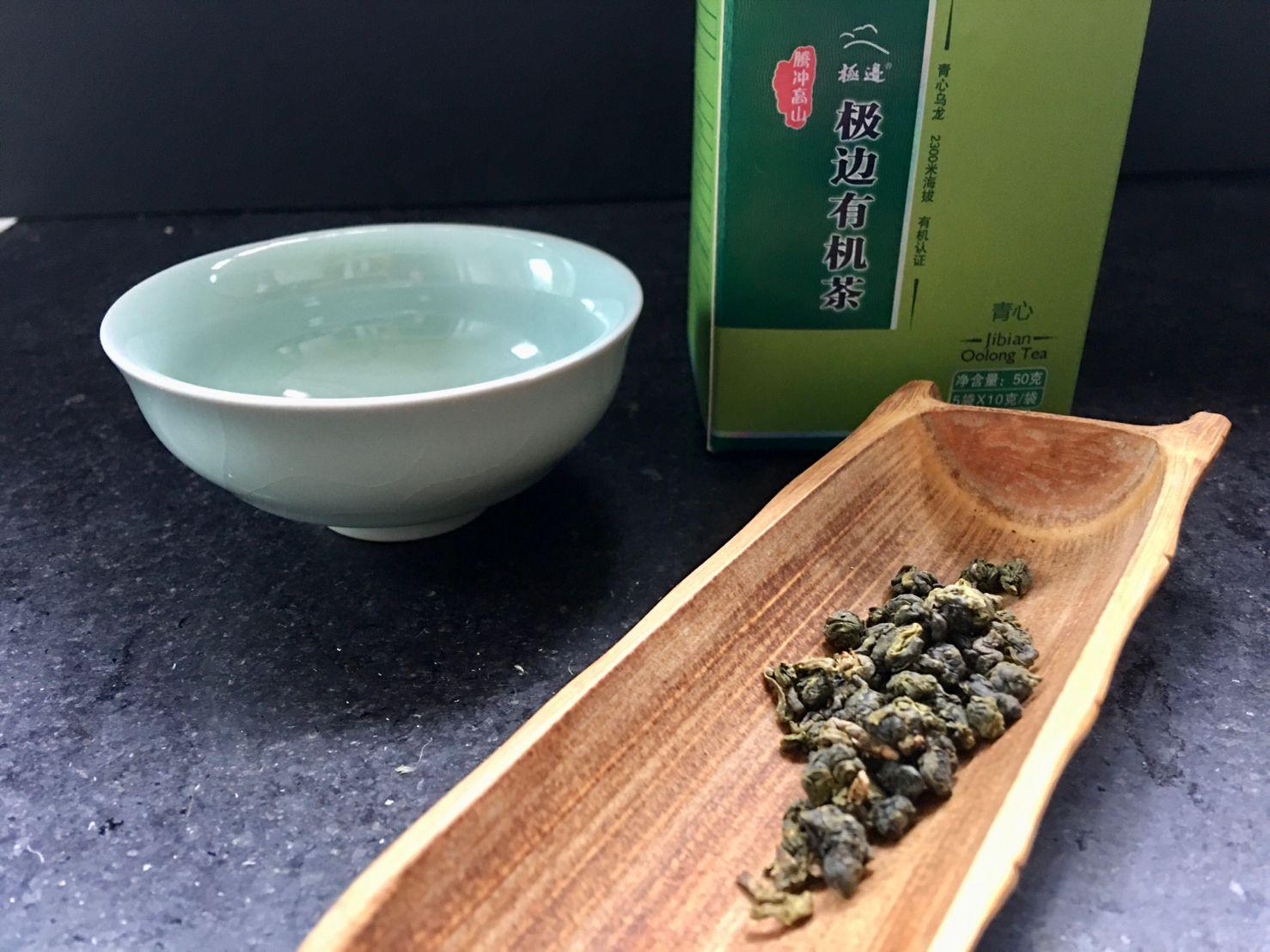 Jí Biān Yǒu Jī Wū Lóng Chá, 极边有机烏龍茶, Jibian Organic Oolong (Black Dragon)Tea