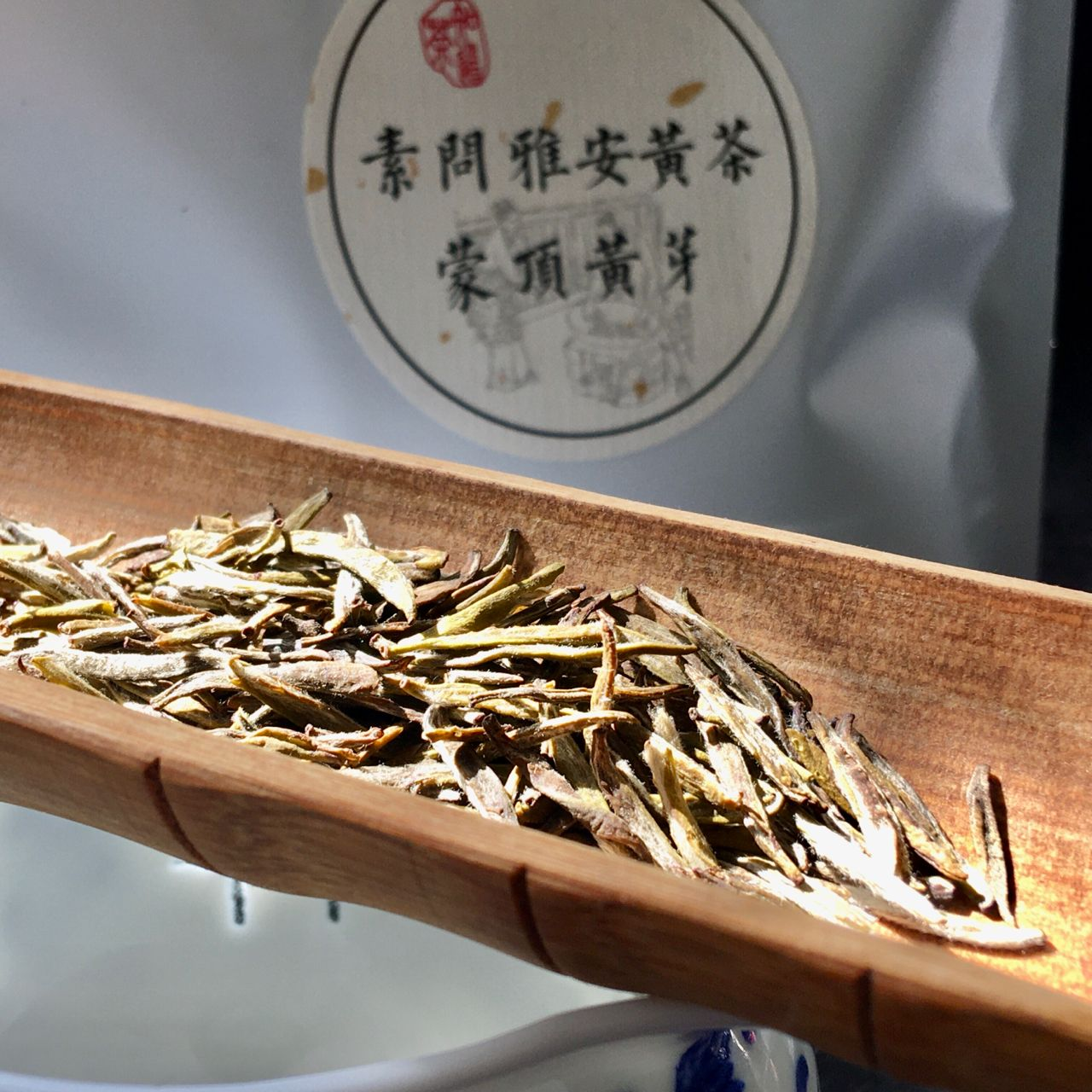 Shēng Tài Chá Lǜ Chá, 生态茶绿茶, Ecological Tea Green Tea